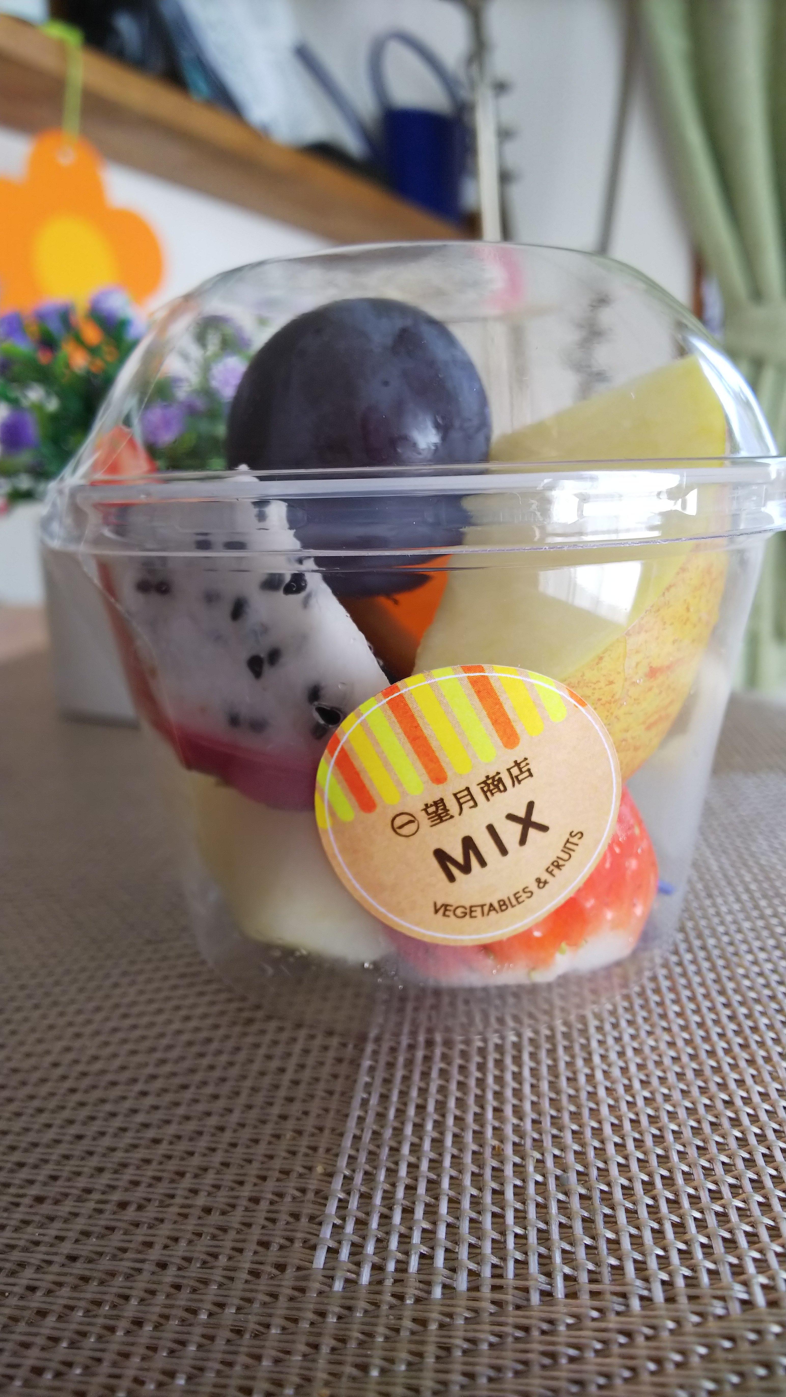 ヤオヤノフルーツサンド望月商店(富士宮) カップフルーツ