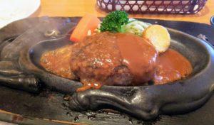 静岡県さわやか 手作りハンバーグ