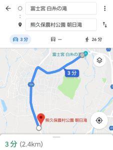 富士宮市 朝日滝