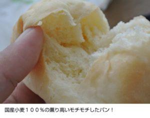 富士宮 Cafe PAGE