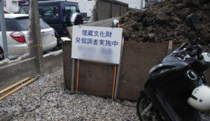 鎌倉にはこういう場所が多いのだそうです
