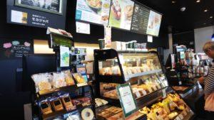 富士市 タリーズコーヒー富士中央店