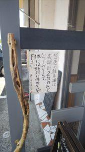 富士市ランチ シュリンプス 駐車場