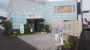 富士宮 ランチ【喰い物屋 KOTETSU】