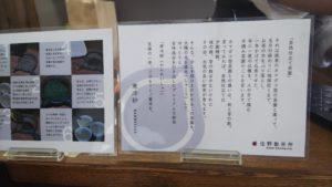 【富士市カフェ】岩本山 日本茶 佐野製茶所