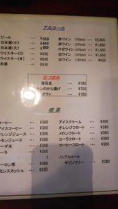 【富士市ランチ】グリルふらいぱん