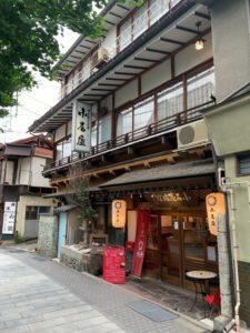 渋温泉 小石屋