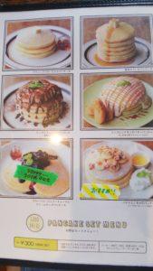 富士市カフェ エスケープ