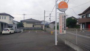 【富士宮 スイーツ カフェ】お菓子と珈琲 赤池商店