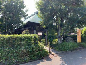 【静岡市 スイーツ】登呂 もちの家 安倍川もちのやまだいち