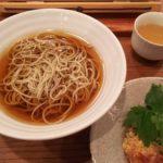 【富士宮市 ランチ そば】蕎麦の実 一閑人