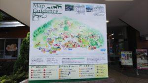 富士宮市 観光牧場 まかいの牧場