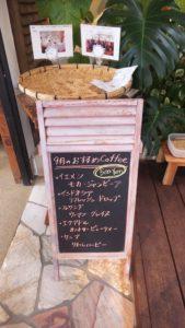 富士市 カフェ 珈琲 カフェ・ド・ジャルダン
