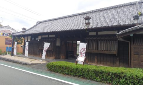 富士宮市 ランチ ビュッフェ サクヤ長屋門ダイニング