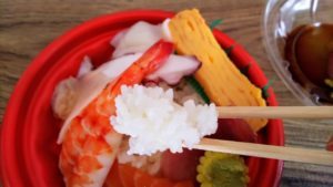 富士宮市 魚清 海鮮丼 380円