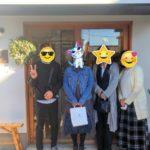 ダヤンテール 静岡・山梨のblog