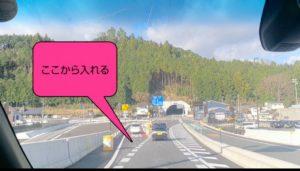 道の駅 伊豆月ヶ瀬 ダヤンテールblog