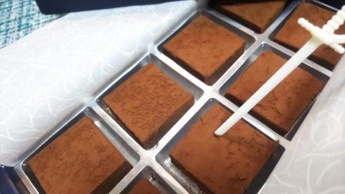 時之栖内チョコレート工房【ノルマンディ・ショコラ】ダヤンテールblog