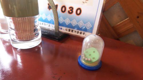 富士宮 カレー 華麗屋 ダヤンテールblog