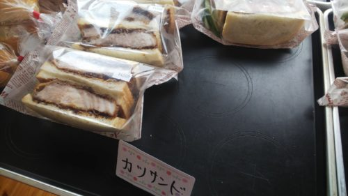 富士宮市 ぞうのぱんや ダヤンテールblog