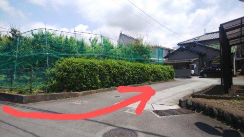 富士宮市 カフェ ホウキリビング ダヤンテールblog
