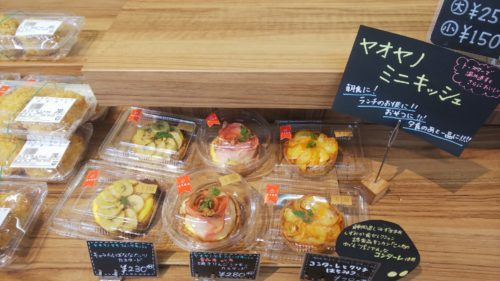 富士宮市 望月商店 ダヤンテールblog