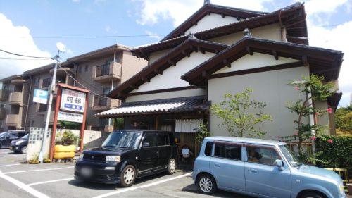 富士宮【食事処 阿部】ダヤンテールblog