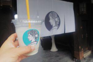 富士宮市 カフェレストラン サクヤ長屋門カフェ ダヤンテールblog