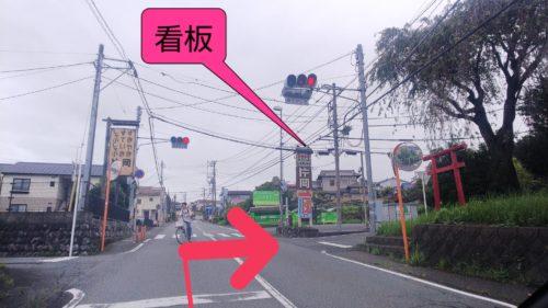 富士宮市 肉料理 片岡 ダヤンテールblog