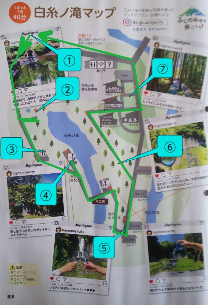 富士宮 白糸ノ滝散策 お勧めルート ダヤンテールblog