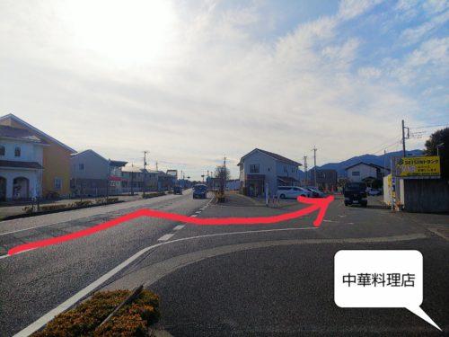 富士市 パティスリー モンドール ダヤンテールblog